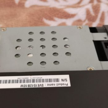 Sony Laptop Hard Drive Replacement
